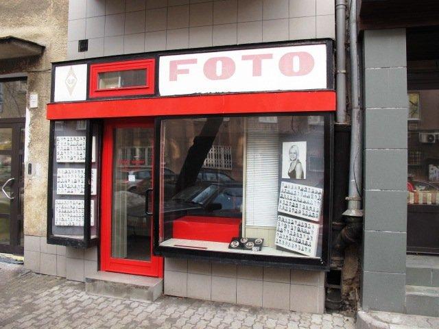vitrinephotographesaska.jpg