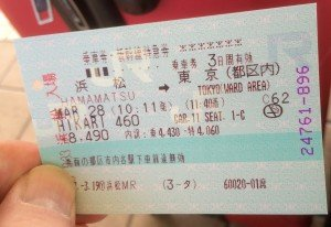 Japon train A ticket